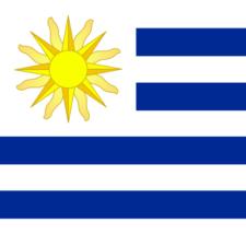 ΟΥΡΟΥΓΟΥΑΗ